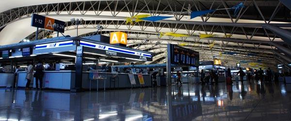 The terminal at Osaka's Kansai is almost two kilometers long!