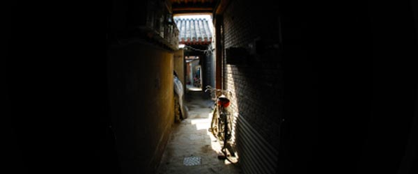 The Hutong District is a literal labyrinth of small streets and alleys.