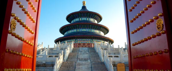 The Temple of Heaven dates back to the 15th century.
