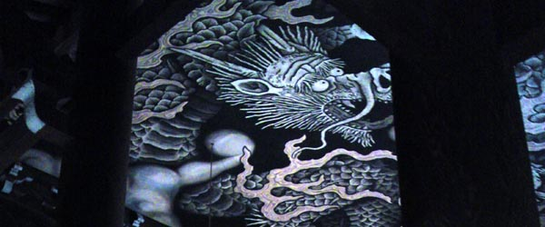 The Twin Dragons, a painted ceiling in the Kennin-ji Temple.