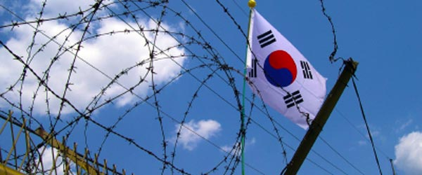 The DMZ is the world's most heavily militarized border.