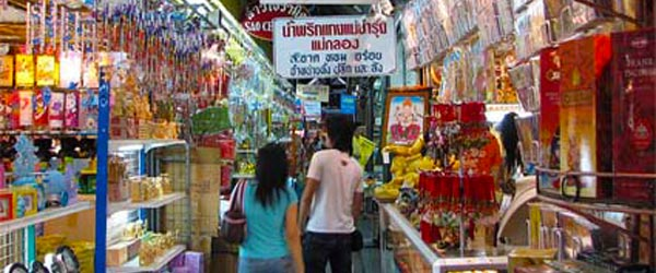 The weekend market at Chatuchak Park sells just about everything.