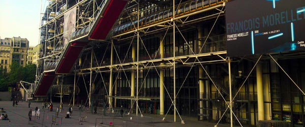 The exterior of the Centre Pompidou is as amazing as its artwork!