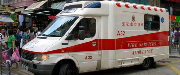 A Hong Kong fire services ambulance. Photo credit Negi / CC BY-SA.