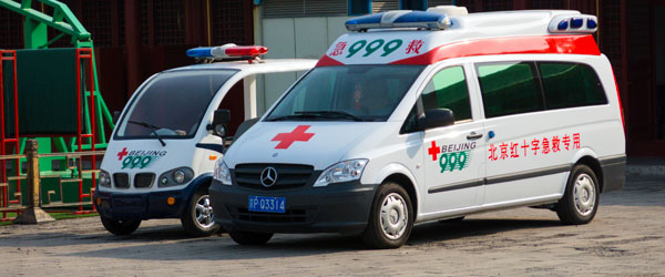 Ambulances waiting near the Forbidden City in Beijing. Photo credit Bernhard Wintersperger.