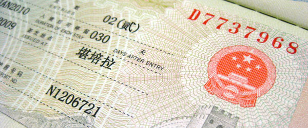 A standard 30-day multiple entry visa to the People's Republic of China.