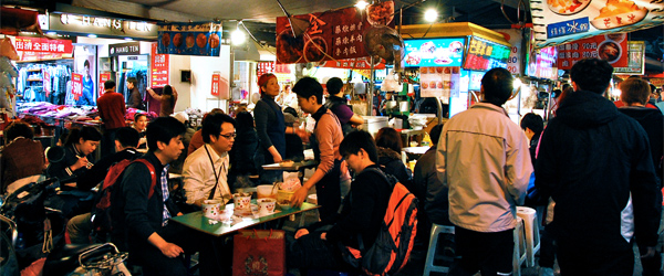 The Raohe Street Night Market is one of Taipei's many night markets. Photo credit LWY.