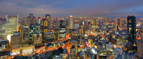 A look at the skyline of modern Osaka.
