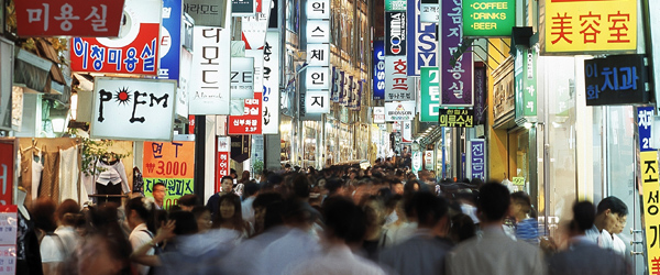 The busy shopping neighborhood of Myeong-dong.