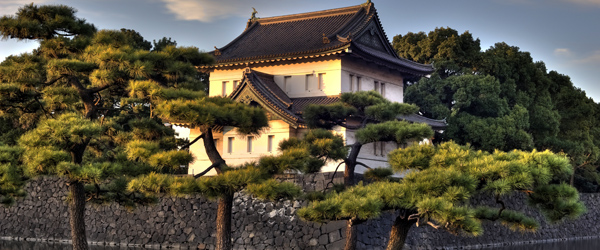 The Imperial Palace in Tokyo is the main residence of the Japanese Emperor.