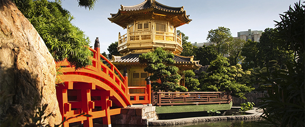 The Nan Lian Garden in Hong Kong's Diamond Hill neighborhood.